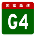 China Highway G4.png