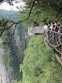 China IMG 3024 (29588340846).jpg