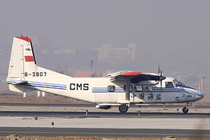 China Marine Surveillance Harbin Y-12-II(B-3807) (4318168187).jpg