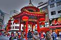 Chinatown:神戸南京町 - panoramio.jpg