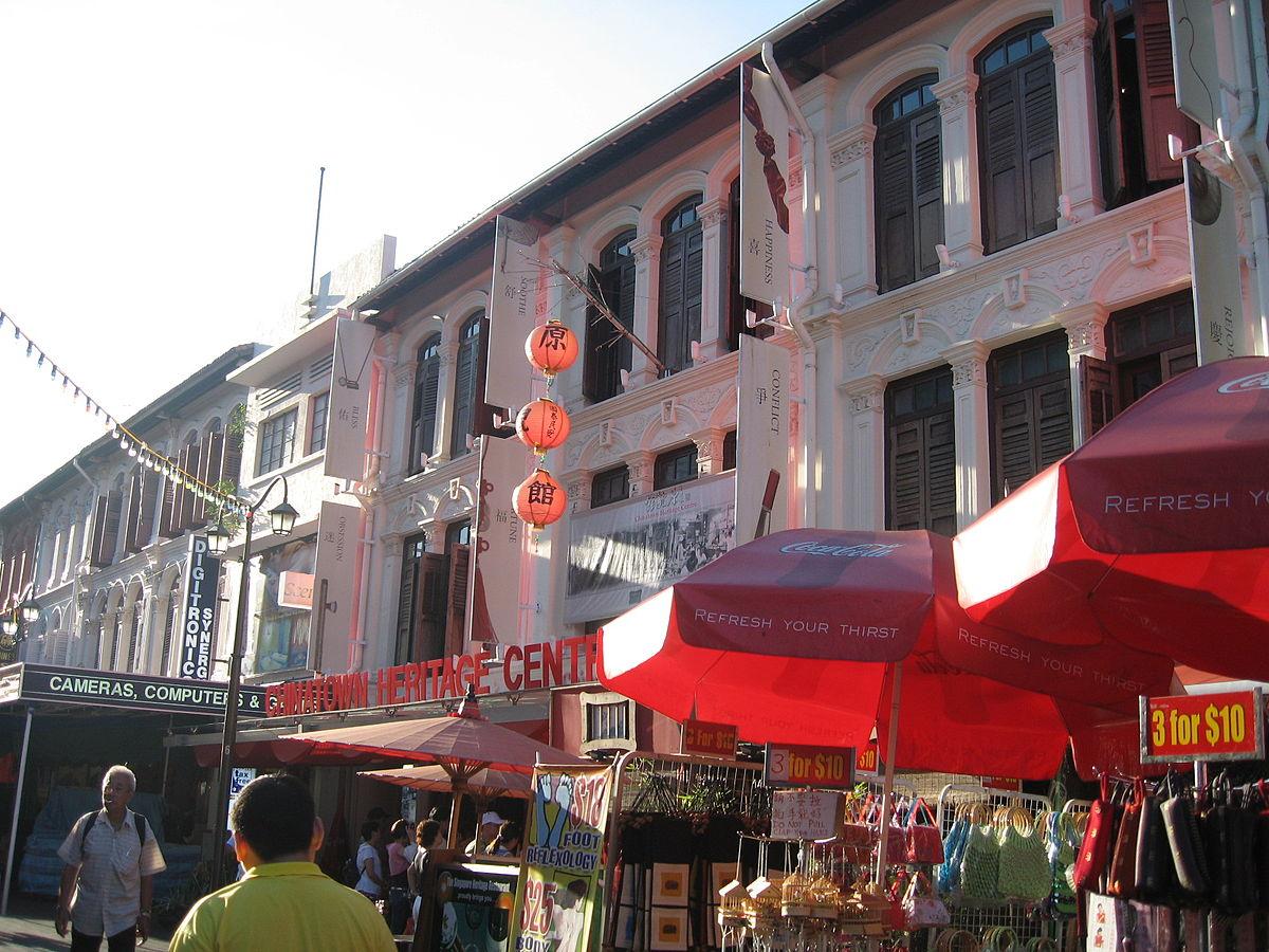 Singapur/Chinatown – Reiseführer auf Wikivoyage