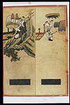 Chinese Materia Dietetica, Ming; Magu liquor; Mungbean liquor Wellcome L0039393.jpg