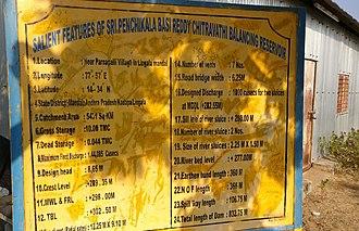 Chitravathi River - Details of Chitravati Balancing Reservoir at parnapalli