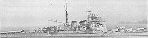 Japanese cruiser Chōkai - Image: Chokai 1