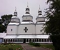 Church St Nicholas Vinnytsya 20180622 133704.jpg
