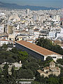 Church of the Holy Apostles and the Museum of the Ancient Agora, Athens.JPG