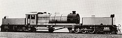 Class GE no. 2264.jpg