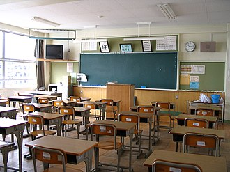Education in Japan - A typical classroom in a Japanese junior high school