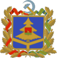Coat of Arms of Bryansk Oblast - 2.png