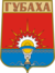 Coat of Arms of Gubahinsky rayon (2006).png