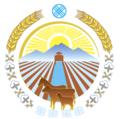 Coat of Arms of Ministry of Agriculture of KR.png