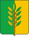 Coat of Arms of Slavgorod (Altai krai).png