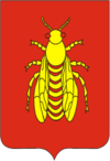 Coat of Arms of Vidzy.png