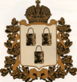 Coat of arms Sumy old.png