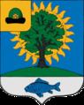 Coat of arms of Novomichurinsk (Ryazan oblast).png