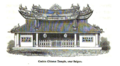 Cochin Chinese Temple near Saigon by John Crawfurd 1830.png