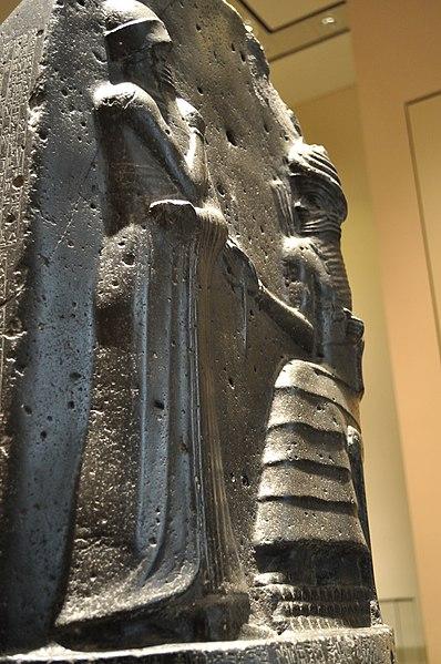 stele of hammurabi - image 5