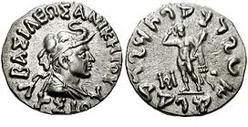 Coin of Lysias.jpg