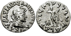 Lysias Anicetus - Image: Coin of Lysias