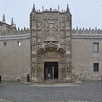 Colegio de San Gregorio (Valladolid). Fachada.jpg