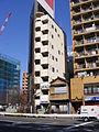 Cool Building (3275374223).jpg
