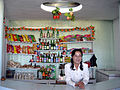 Cooperative Farm Shop (5063259163).jpg
