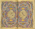 Copied by Kadıasker Mustafa İzzet Efendi - Qur'an - Google Art Project.jpg
