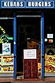 Covid-19 pandemic kebab house barrier, Philip Lane, Tottenham, London, England 1.jpg