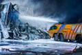 Crashtender brand Hapert 2020.png