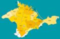 Crimean Tatars 2014.png