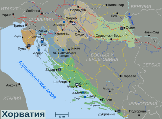 Croatia Regions map ru.png