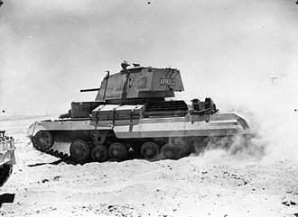 Battle of Beda Fomm - Image: Cruiser tank Mk I Egypt May 1940 IWM E 101