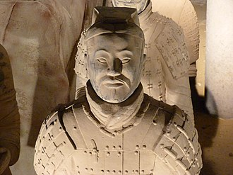 Qin Shi Huang - Csin Si Huang Ti's Colonel-in-Chief (all nations do unite. (Ying Zheng, Jing Cseng, Qin Shi Huangdi, Qin Shi-huang) Csin Si Huang Ti united the territories today called China, he is the first emperor of Csin (China) (260–210 BC)