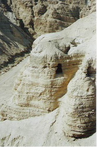 Biblical archaeology - The Caves at Qumran where biblical archaeology's most important findings of all time were found, in the valley of the Dead Sea.