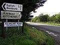 Cullenrammer - geograph.org.uk - 239248.jpg