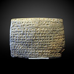 Cuneiform tablet testament
