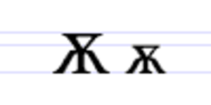 Yus - Image: Cyrillic letter Big Yus