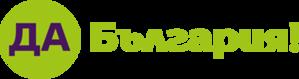 Yes, Bulgaria! - Image: DB logo