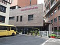 Daejeon Health Institute of Technology Kindergarten 01.jpg