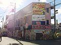 Daikoku Drug Kandai-mae station store.jpg