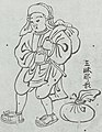Daikokuten (from the Besson Zakki).jpg