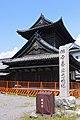 Daitsuji12s2880.jpg