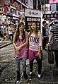 Dancers in Mong Kok (8110774030).jpg
