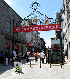 subdistrict in Xicheng, Beijing