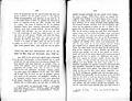 De Esslingische Chronik Dreytwein 110.jpg