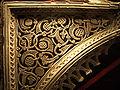 Decoración geométrica mudérar-siglo XIV-palacios cristianos de la aljaferia.jpg