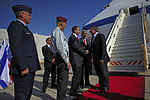 Defense.gov News Photo 111003-F-RG147-024 - Secretary of Defense Leon E. Panetta right is greeted by U.S. Ambassador to Israel Dan Shapiro as he arrives at Ben Gurion International Airport.jpg
