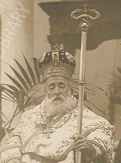 Demetrius I Qadi Melkite Greek Catholic Patriarch of Antioch