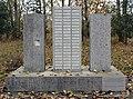 Denkmal Hobrechtsfelder Chaussee (Buch) Kinder für Kinder&Fohrer Kaltenbach&2014.jpg