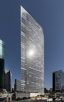 Dentsu Headquarters Building.jpg